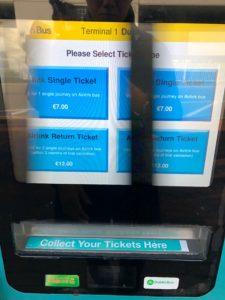 エアリンク券売機画面