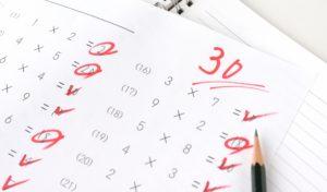 30点算数のテスト