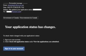 カナダ学生ビザ申請後2回目のメール