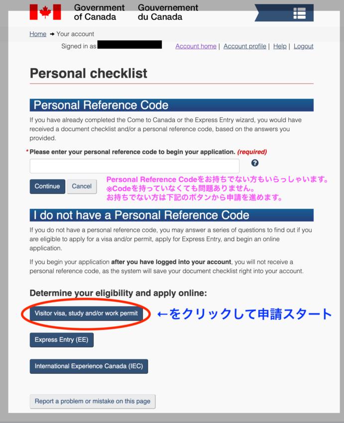 アカウント内Personal Check list画面