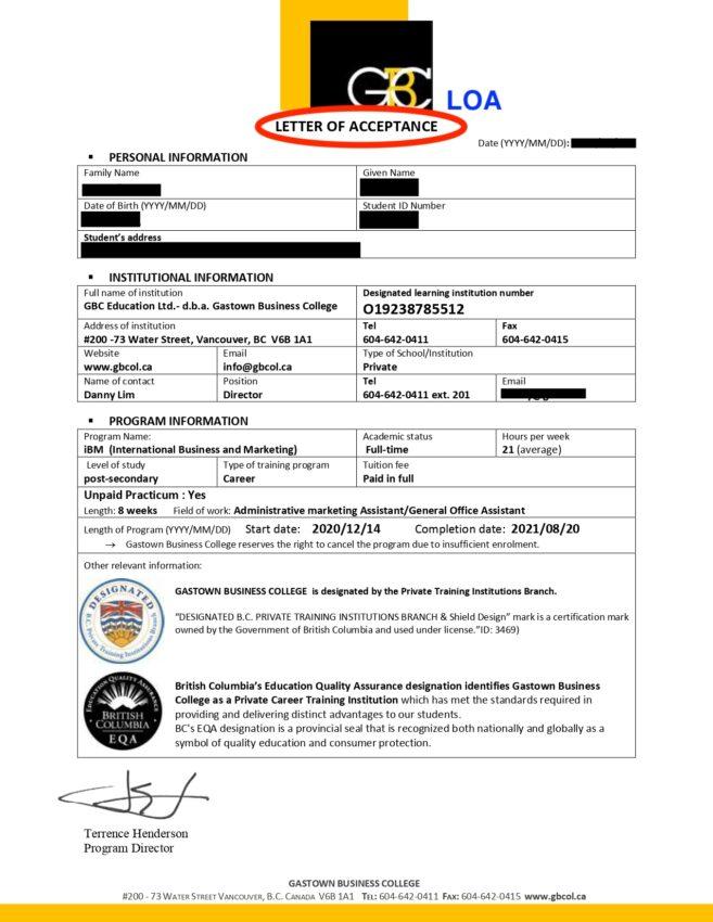 LOA学校入学許可証